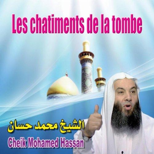 Les chatiments de la tombe - Adab el-Qabr - Quran - Coran