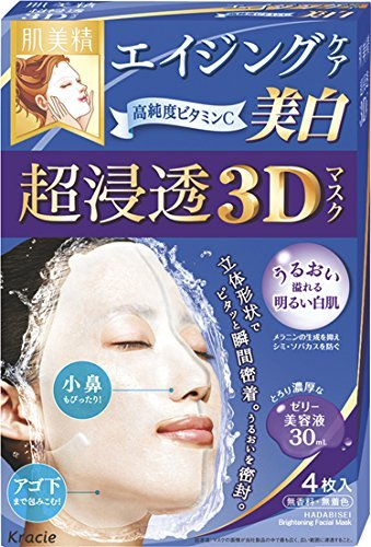 japanese-face-mask-hadabisei-ultra-penetration-3d-mask-aging-care-whitening-4-sheets-quasi-drugs-af2