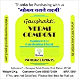 Patidar Exports Vermicompost Made of Desi Cow Manure