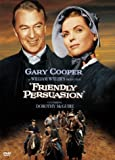 Friendly Persuasion [DVD] [1956] [Region 1] [US Import] [NTSC]