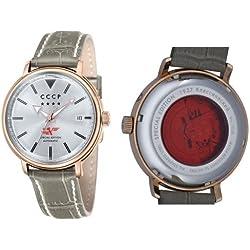 CCCP 1980 CP-7020-04 Damen armbanduhr