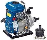 Draper 87680 Petrol Water Pump (85L/Min) - Multicoloured