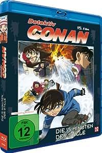 Detektiv Conan - 15. Film: Die 15 Minuten der Stille [Blu-ray]