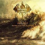 Mabool - 10th Annniversary Edition
