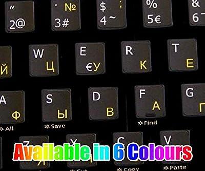 Russische transparente Tastaturaufkleber für Laptop oder Computer - Wählen Sie Ihre Lieblingsfarbe