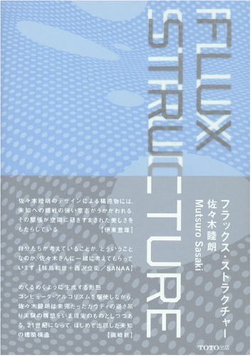 Flux Structure por Mutsuro Sasaki