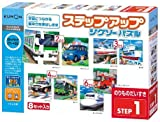 Step-up of a jigsaw vehicle love (japan import)