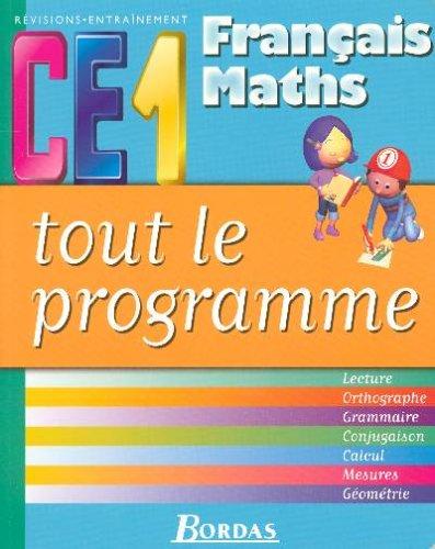 TOUT LE PROGRAMME CE1 NP2006 (Ancienne Edition)
