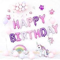 يونيكورن الاطفال حفلة عيد متعدد الألوان بالونات بالونات بالونات متعددة الألوان ترتيب مأدبة ترتيب الأسرة أو الأصدقاء عيد ميلاد الحزب الديكور خلفية