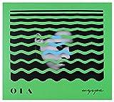 Oia: Wyspa [CD]