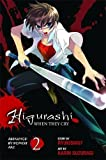 Higurashi When They Cry - Abducted by Demons Arc, Vol. 2
