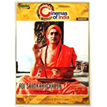 Adi Shankaracharya (Collector's Edition)