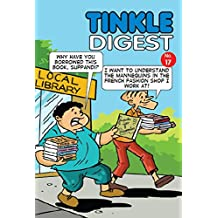 Tinkle Digest  17