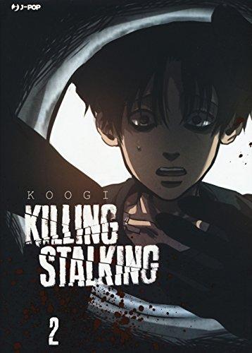 Killing stalking: 2