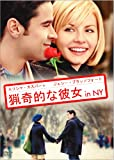 My Sassy Girl [08/E/S:J] [Import allemand]