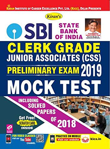 KIRAN'S SBI CLERK GRADE JUNIOR ASSOCIATES (CSS) PRELIMINARY EXAM 2019 MOCK TEST-ENGLISH(2536)