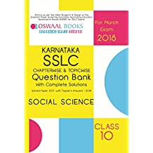 Oswaal Karnataka SSLC Question Bank & Complete Solution Solved Paper with Toppers Ans. Class 10 Social Science (Old Edition)
