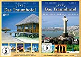 Das Traumhotel - 8 DVD Set (Box 3 + 3er DVD Box) - Brasilien, Tobago, Vietnam, Sri Lanka, Chiang Mai, Kap der guten Hoffnung, Malediven, Malaysia - Deutsche Originalware [8 DVDs]
