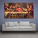 #2: Inephos Multiple Frames Jesus The Last Supper Large Wall Painting for Living Room, Bedroom, Office, Hotels, Drawing Room (150cm X 76cm)
