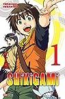 Shikigami, tome 1 par Iwashiro