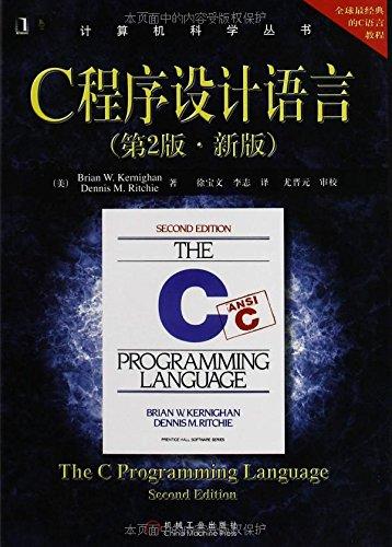 作为语篇的语言:对语言教学的启示(影印版)
