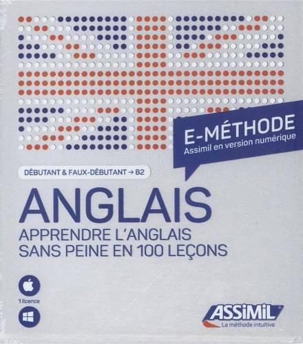 Coffret E-Methode Anglais