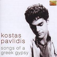 Songs of a Greek Gypsy by Kostas Pavlidis