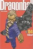 Dragon Ball : perfect edition. 4 | Toriyama, Akira (1955-....). Auteur
