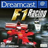F1 Racing Championship -