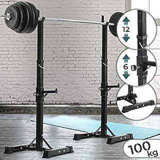Physionics Hantelständer und Squat-Rack   Zwei Ablagen (12 und 6-Fach Höhenverstellbar), Anti-Rutsch Standbeine, max. Belastung: 100 kg   Hantelablage, Kniebeugenständer