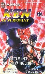Hokuto No Ken - Ken le survivant Edition simple Tome 23