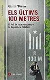 Els últims 100 metres: El full de ruta per guanyar la República Catalana (El fil d'Ariadna)