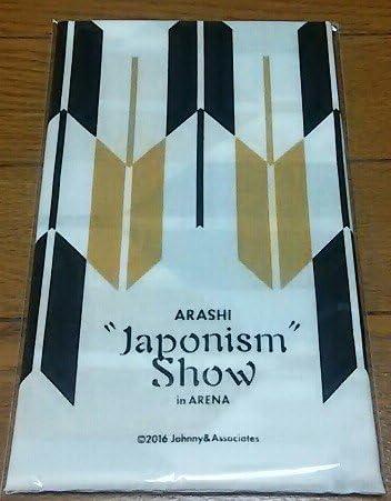Tempete ARASHI ARASHI ARASHI japonisme Show ae ARENA 2..01.6. Les marchandises officielles dbarbouillette | Pas Chers  dc58c6