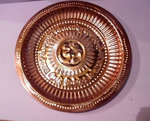 artcollectibles Indien 14cm Hindu Puja Thali Kupfer Räucherstäbchen Pooja Teller ARTI OM Gayatri Mantra Diwali Religiöse