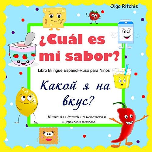¿Cuál es mi sabor? Libro Bilingüe Español-Ruso para Niños Какой я на вкус? Книга для детей на испанском и русском языках por Olga Ritchie