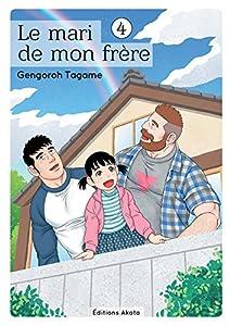 vignette de 'Le mari de mon frère n° 4 (Gengoro Tagame)'