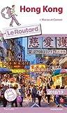 Hong Kong + Macao et Canton (1Plan détachable)