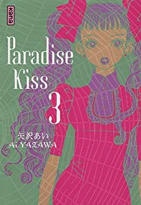 Paradise Kiss Edition simple Tome 3