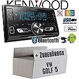 VW Golf 5 V - Autoradio Radio Kenwood DPX-M3100BT - 2-Din Bluetooth USB VarioColor Einbauzubehör - Einbauset