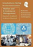 Berufsschulwörterbuch für Medien- und E-Commerce Management: Deutsch-Arabisch (Berufsschulwörterbuch Deutsch-Arabisch / Zweisprachige Fachbücher für Berufschulen)