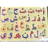 [Sponsored Products]EduToys™ Arabic Urdu Alphabet Board Peg Puzzle (Wooden), 28 Individual Wooden Pieces With Wooden Board