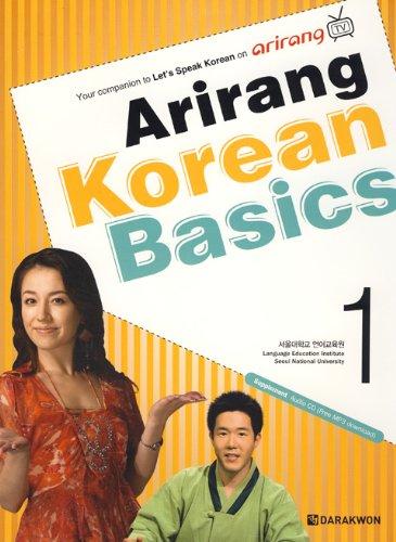 arirang-korean-basics-1