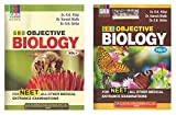 Unknown Biology Books Review and Comparison