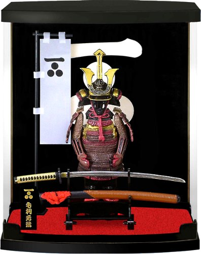 Motonari Mouri type A ARMOR SERIES