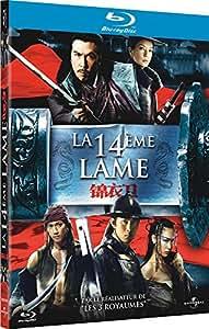 La 14ème lame [Blu-ray]