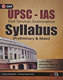 Indian Administrative Services is one of the most prestige services in India. This exam is conducted by the UPSC for vacancies in different administrative departments. This exam comprises of two stages: first is preliminary examination and second is ...