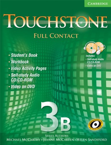 Touchstone 3B Full Contact (with NTSC DVD)