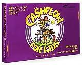 Cash flow for Kids (Japanese version) (japan import)