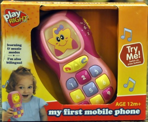My First Mobile Phone by Play Right by Walgreen -