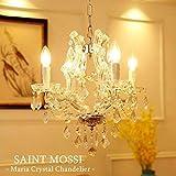 San Mossi Crystal Maria Therese Lampadario Illuminazione 4 luci H45 W45